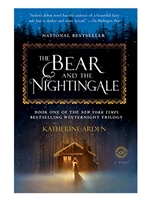 A BEAR AND THE NIGHTINGALE